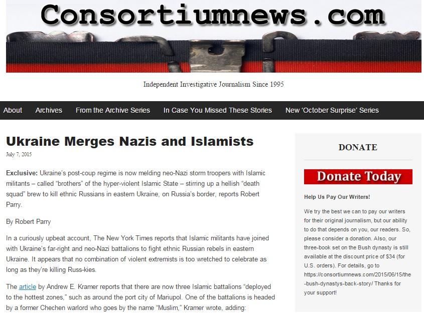 Скриншот Consortium.com