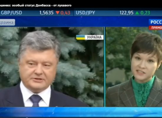 Russia 24 Falsely Reports on Poroshenko's Proposed Amendments to Constitution