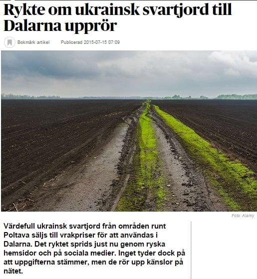 Скриншот шведского сайта dn.se
