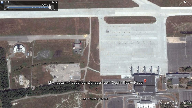 Google Earth. Разрушения Донецкого аэропорта