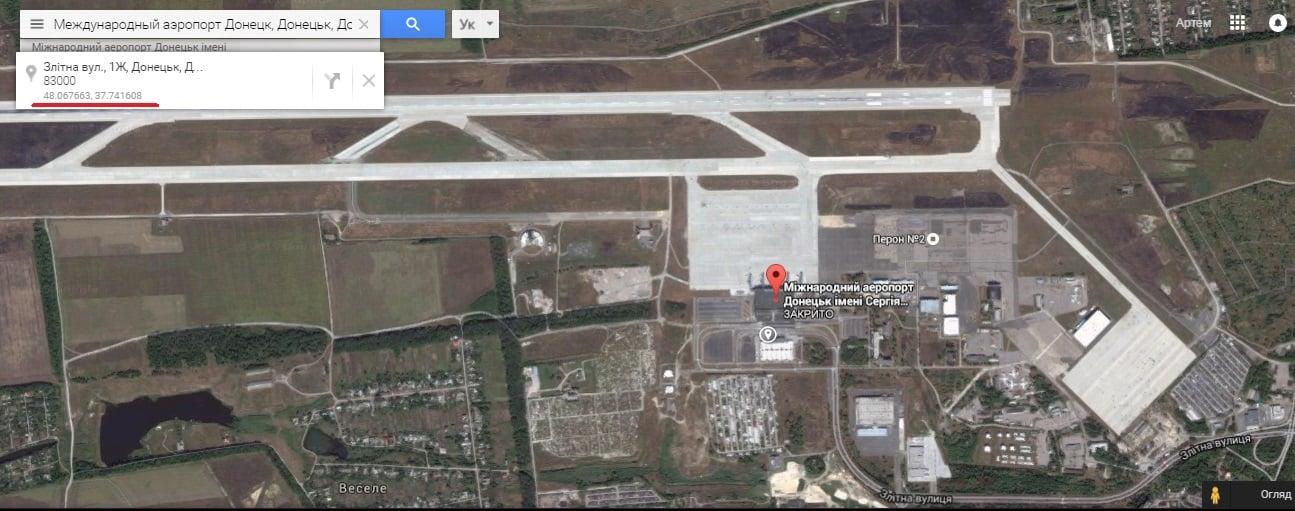 Google Maps, географические координаты