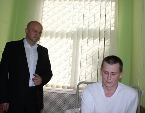 La foto del Servicio de Seguridad de Ucrania , publicada el 28 de julio