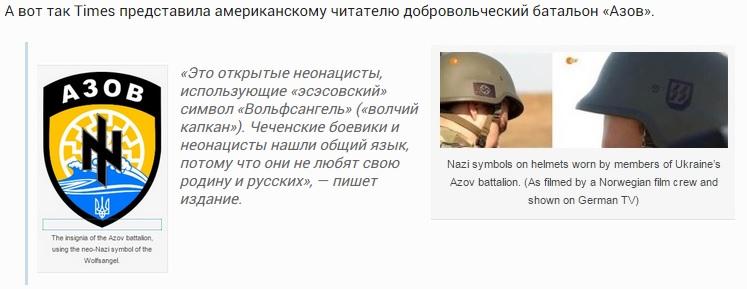 Изображение в новости Новостного агентства Харьков