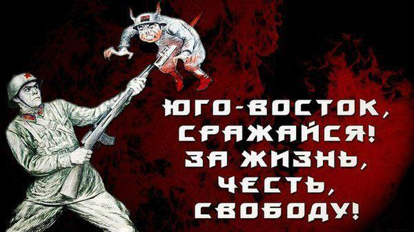 "Translation: ""South-East [Ukraine], fight for your life, honor, freedom"""