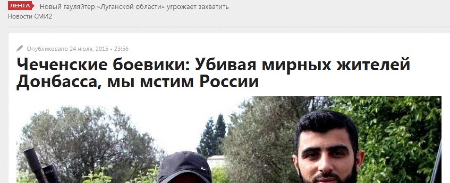 La prensa rusa tergiversó la entrevista con un checheno en The Guardian sobre la matanza de los civiles
