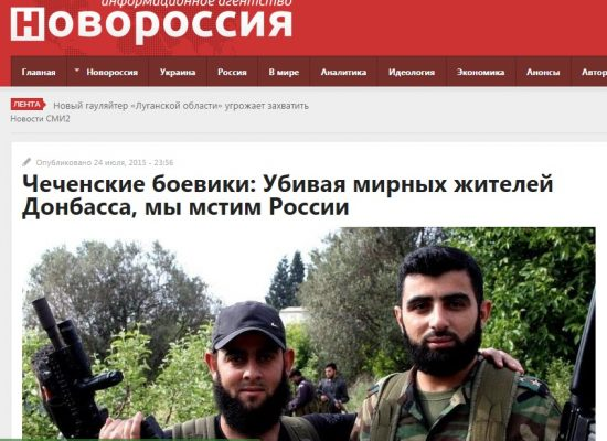 Chechen's Comments Manipulated to Prove Murder of Donbas Civilians