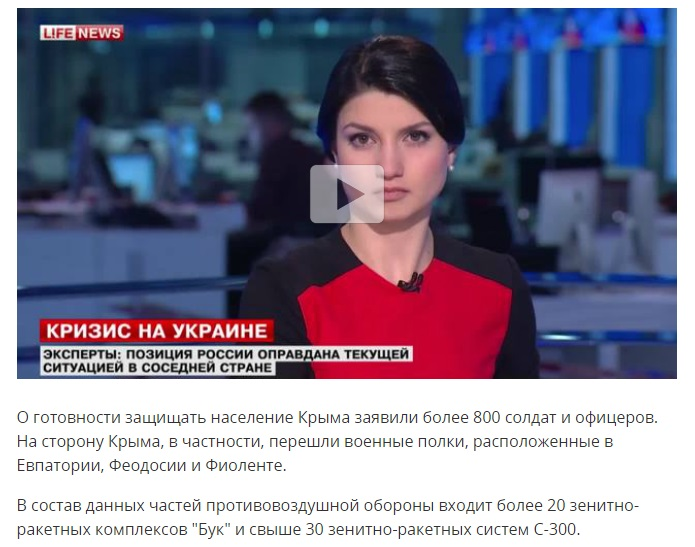 Lifenews story about BUKs in Crimea