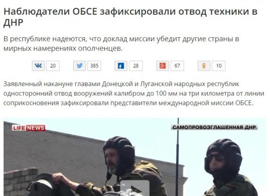 OSCE Does Not Confirm Withdrawal of Weapon by Militants