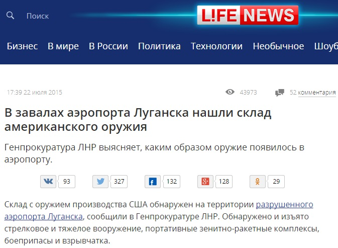 Скриншот Lifenews