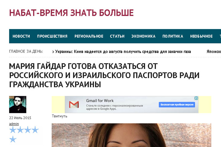 nabat.in.ua