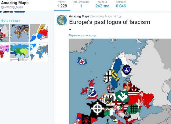 Фейк: Украина попала на «карту современного нацизма Европы»