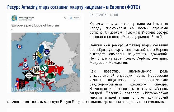 """El recurso Amazing Maps hizo el """"mapa de nazismo"""" en Europa"""