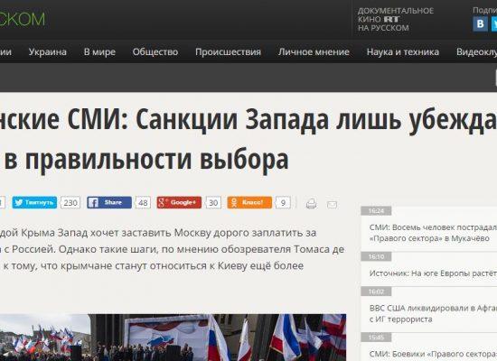 Russian Media Distort American Magazine Article