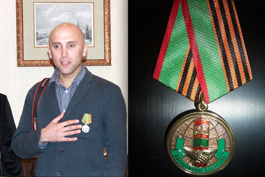 Border Guard of the FSB of the Russian Federation medal awarded to Graham Phillips in Chekhov, Russia. March 2nd 2015