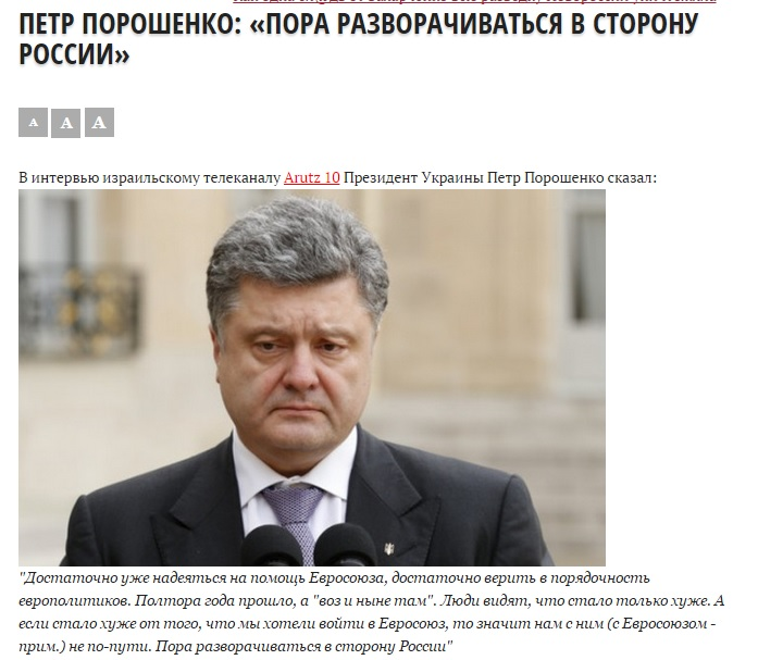 Screenshot of oppps.ru