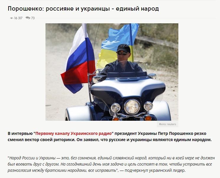 Скриншот сайта Politrussia