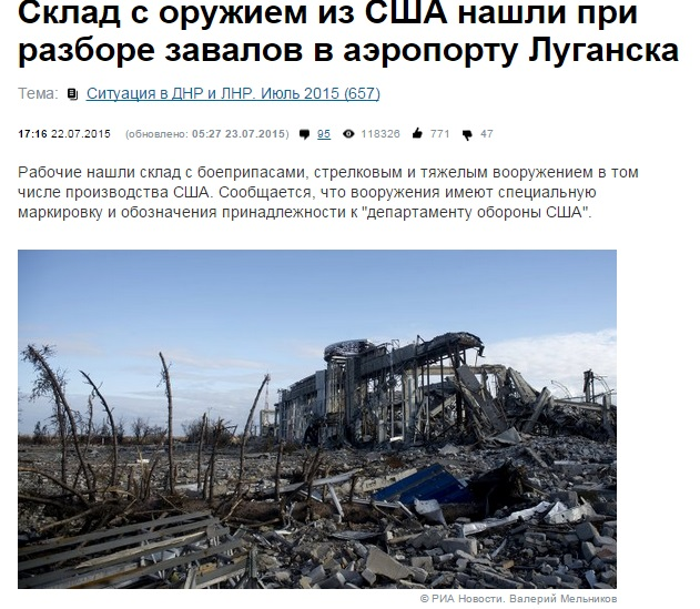 Скриншот РИА Новости