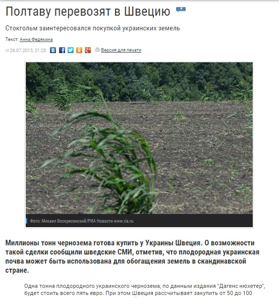 "Screenshot-ul site-ului ""Rossiiskaia Gazeta"""