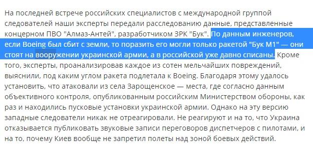 """Скриншот """"Россия 24"""""""