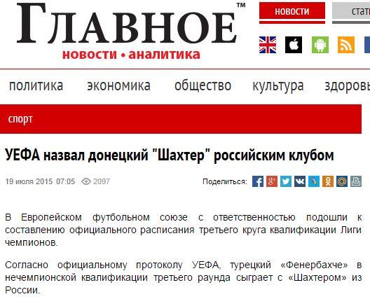 Glavnoe.ua