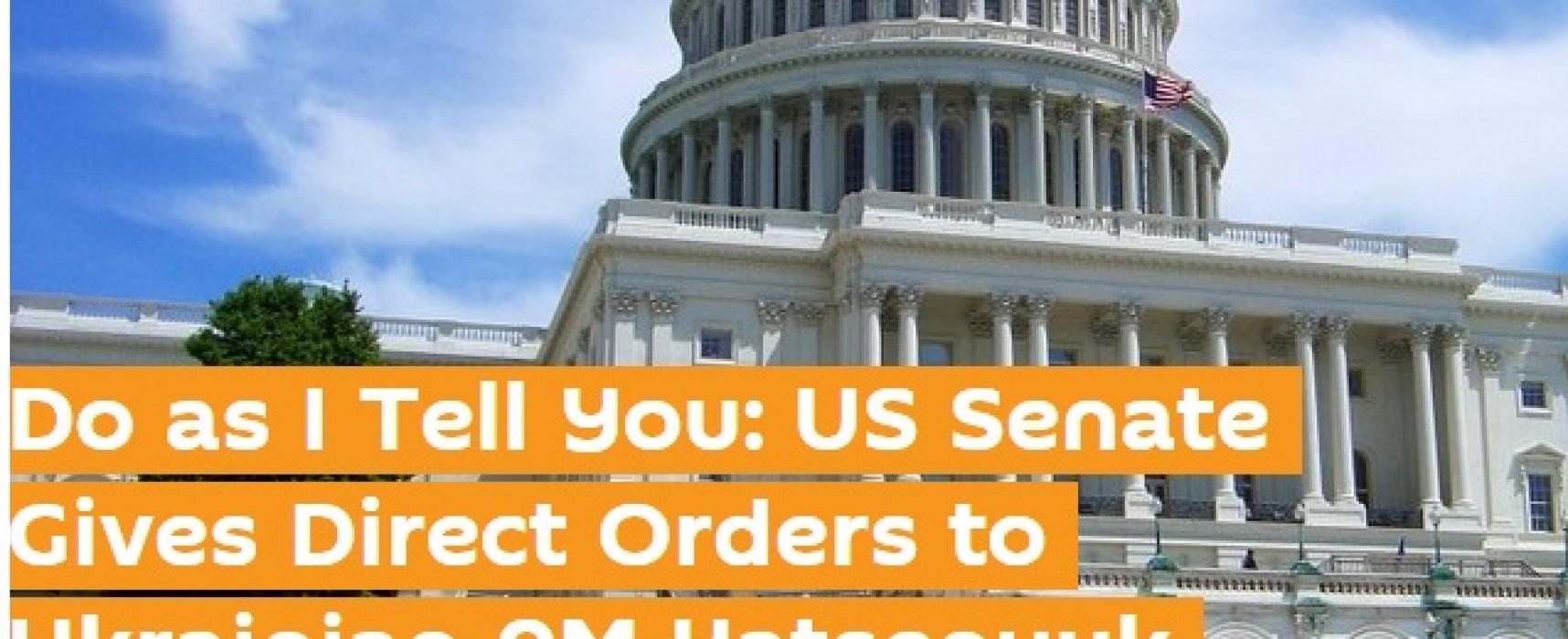 Письмо сенатора США премьер-министру Украины – фальшивка, утверждает ABC7Chicago