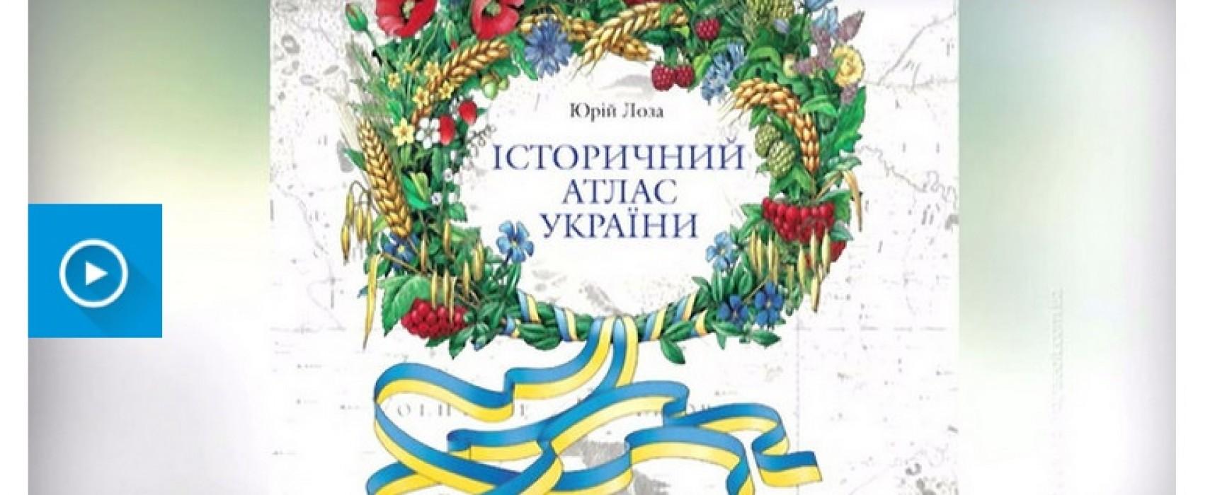 Фейк:За слова «Русь» и «Россия» в Украине будут лишать свободы на 12 лет