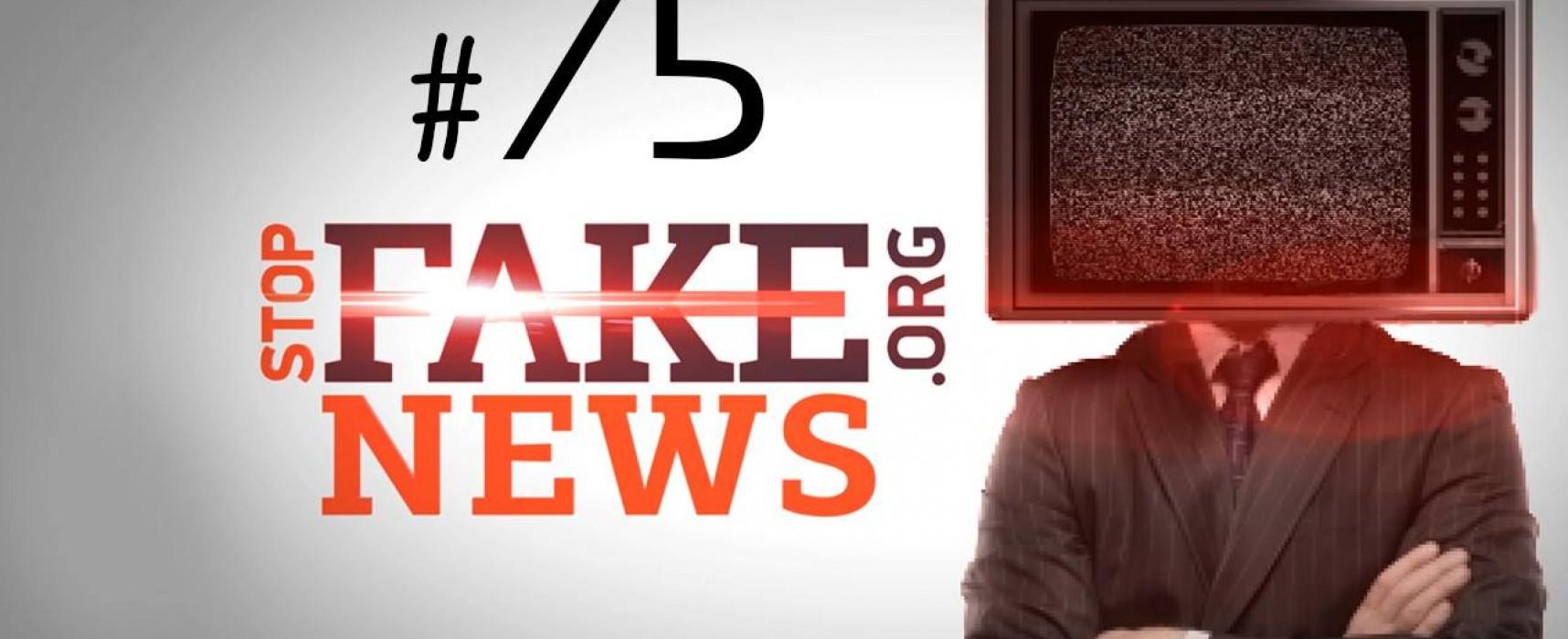 StopFakeNews #75. Действительно ли власти РФ признали гибель своих военнослужащих в Украине?