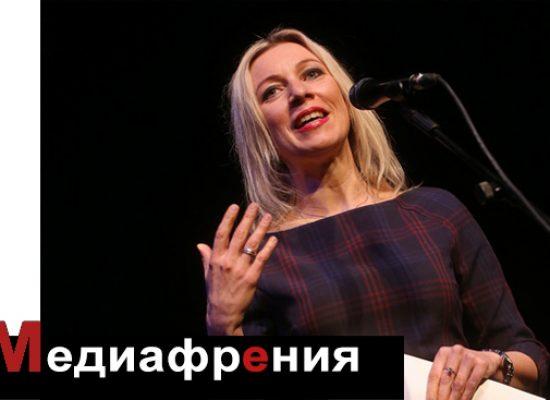 Игорь Яковенко: Маленькие радости большого государства
