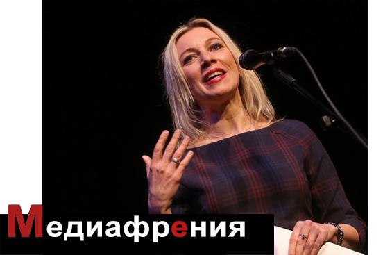 Фото Вячеслав Прокофьев/ТАСС