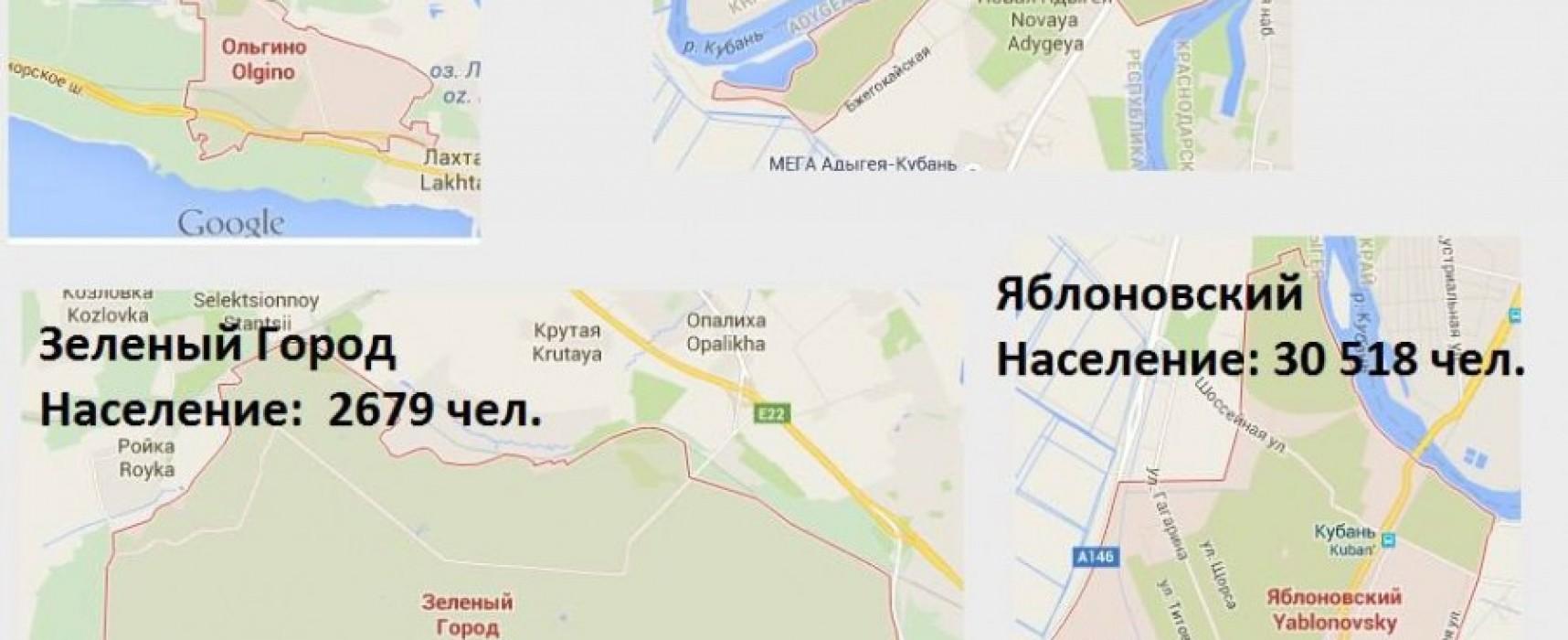 Google выдал логово кремлевских троллей
