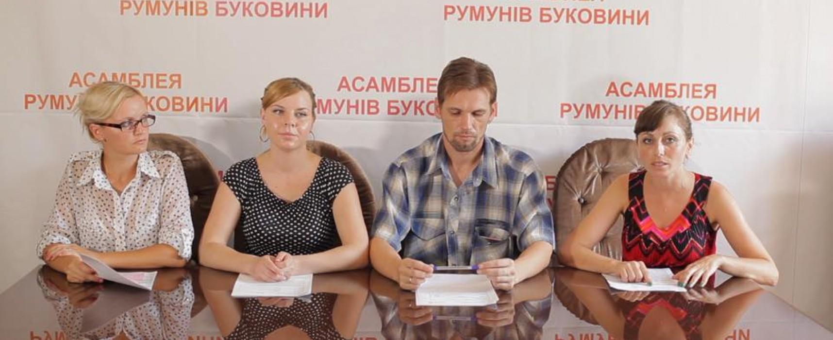 Фейк: румънците в Буковина искат автономия