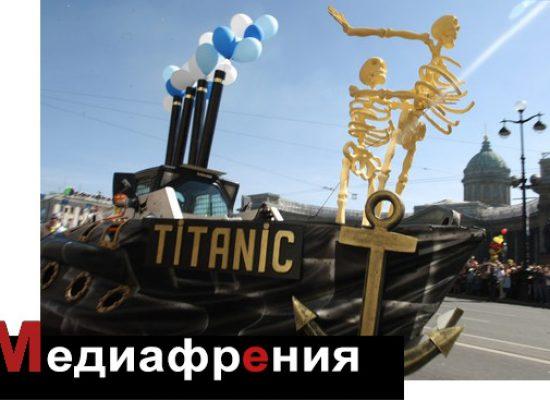 Игорь Яковенко: предчувствие неприятностей