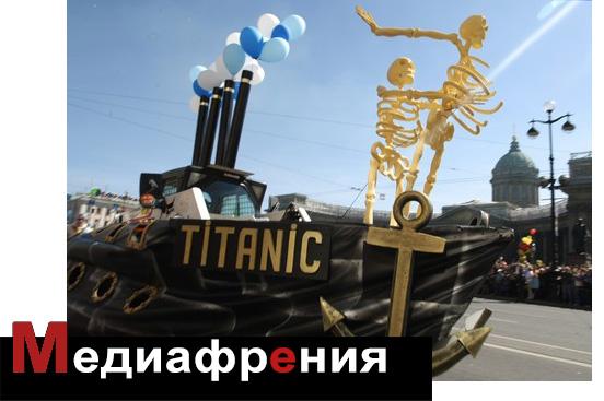 Фото ТАСС/ Вадим Жернов