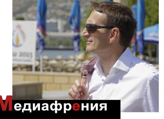 Игорь Яковенко: Август взять и отменить