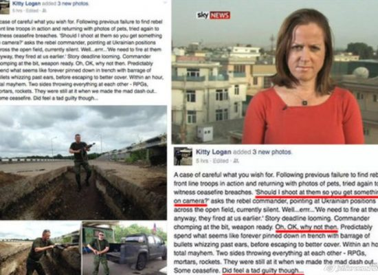 Former Deutsche Welle reporter Kitty Logan loses press accreditation in Ukraine