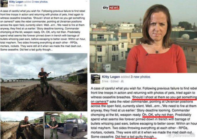 2015-08-01_21-20_Former Deutsche Welle