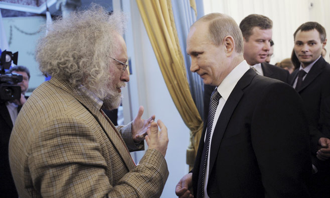 Yana Lapikova / RIA Novosti / Pool / Files / Reuters