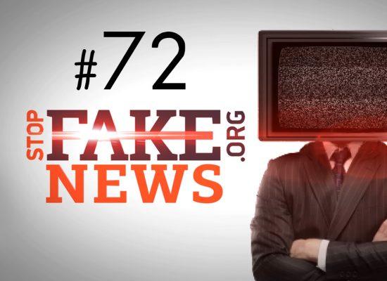 StopFakeNews #72. Фантазии об автономии, обстрел Горловки и фейковый взрыв в Донецке