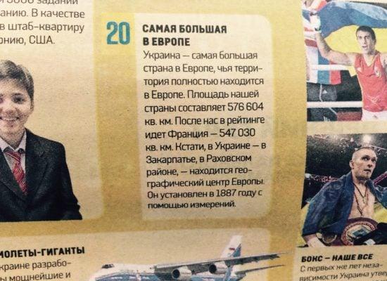 """Vesti """"Cuts"""" Crimea from Ukraine"""