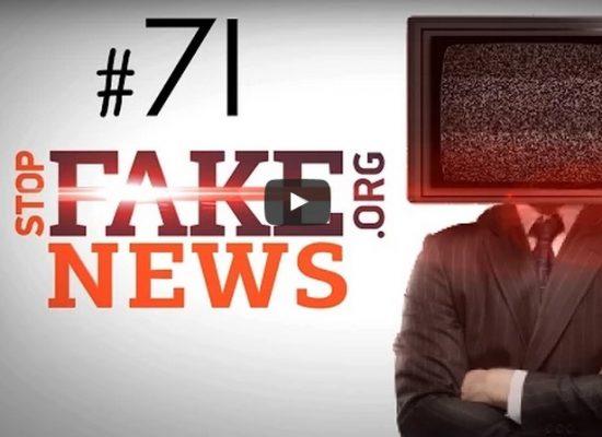 StopFakeNews #71. Покупает ли Швеция украинский чернозем?