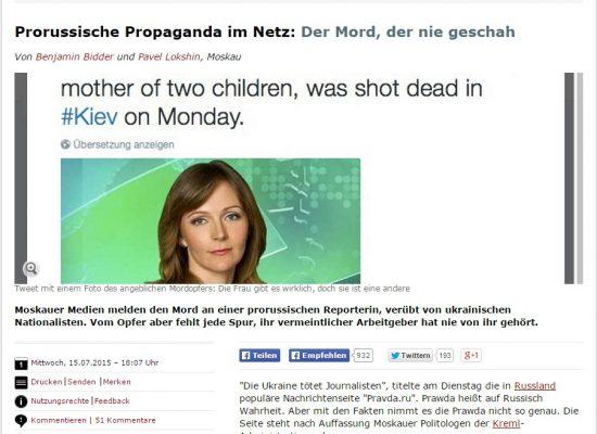 Фейк: В Киеве расстреляли независимую журналистку Маргариту Валенко