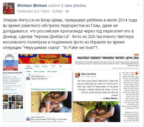 Screenshot pagină pe Facebook