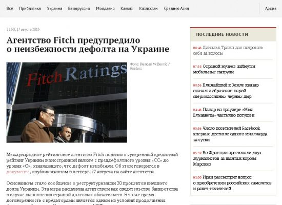 Media Misrepresent Fitch's New Ukraine Rating