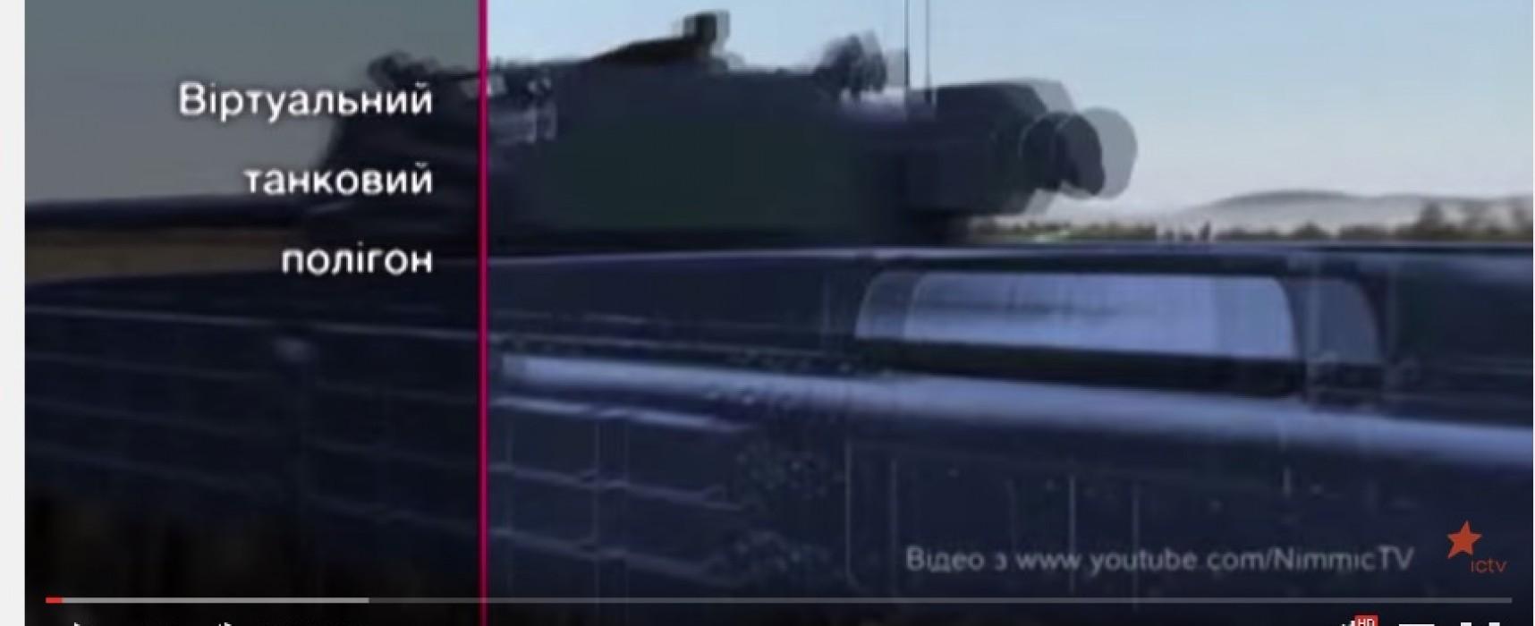 Украинские телеканалы создали фейк о превосходстве украинских танков