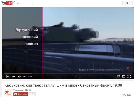 Ukrainian Television Airs False Reports about Ukrainian Tank Superiority