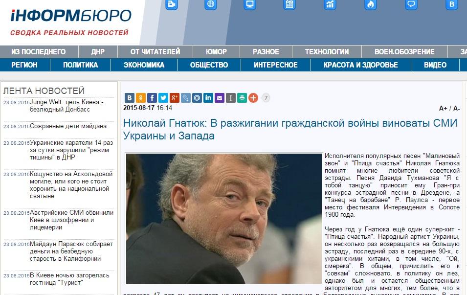 Скриншот сайта infromburo.dn.ua