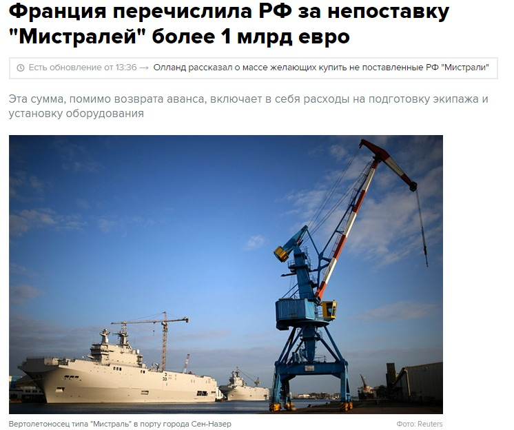 interfax.ru website screenshot
