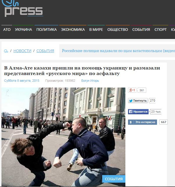 Screenshot de pe site-ul Onpress