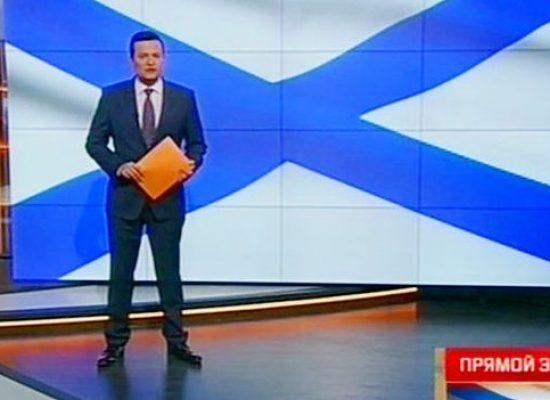 Russian TV's silence on troops near Ukraine