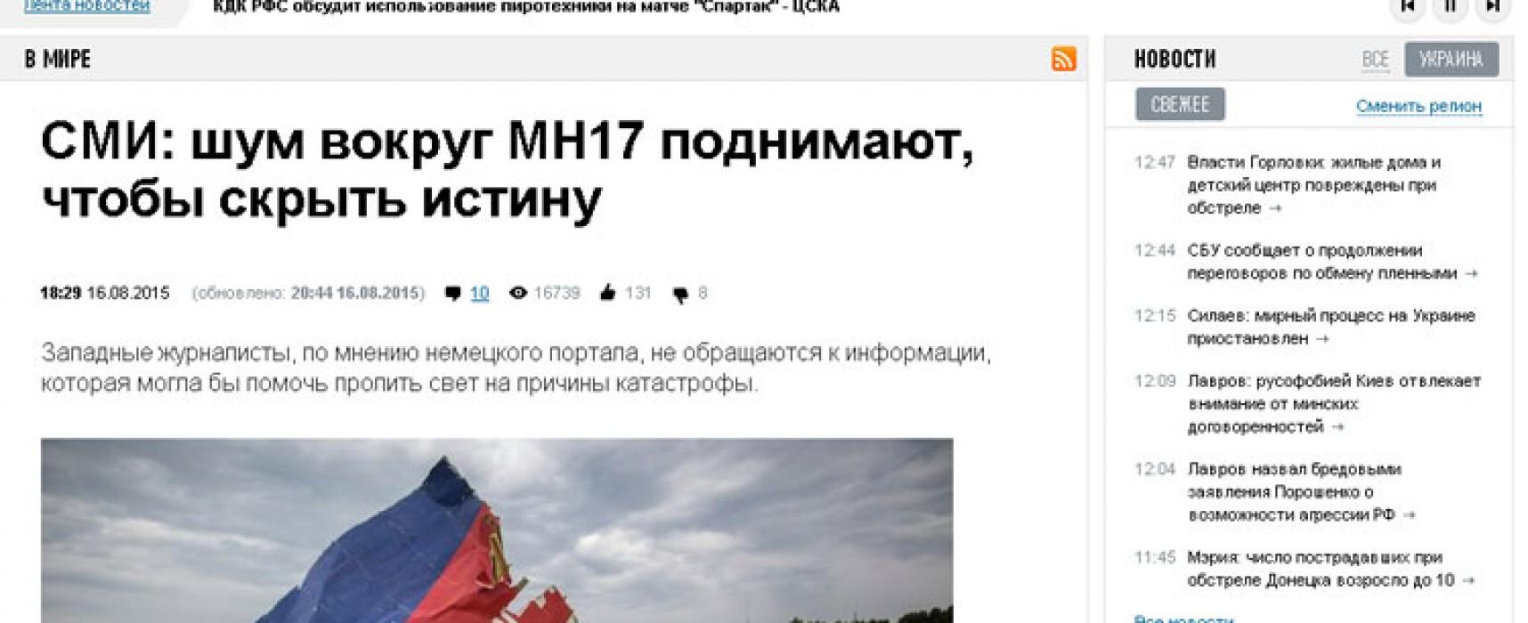 Los medios rusos mostraron la nota de un blog como si fuera una fuente oficial alemana